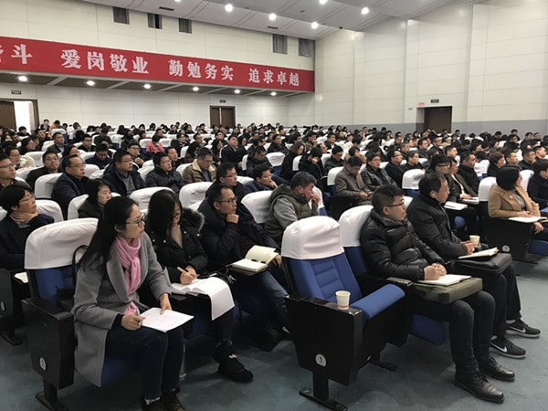 """月6日,绍兴律协举办""""公司法实务讲座"""""""""""