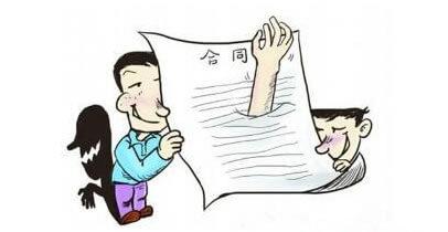 江苏高院关于企业防范经营法律风险的六十项提示