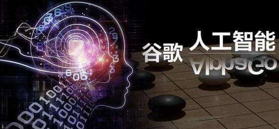 """律师角度看""""人工智能+法律"""""""