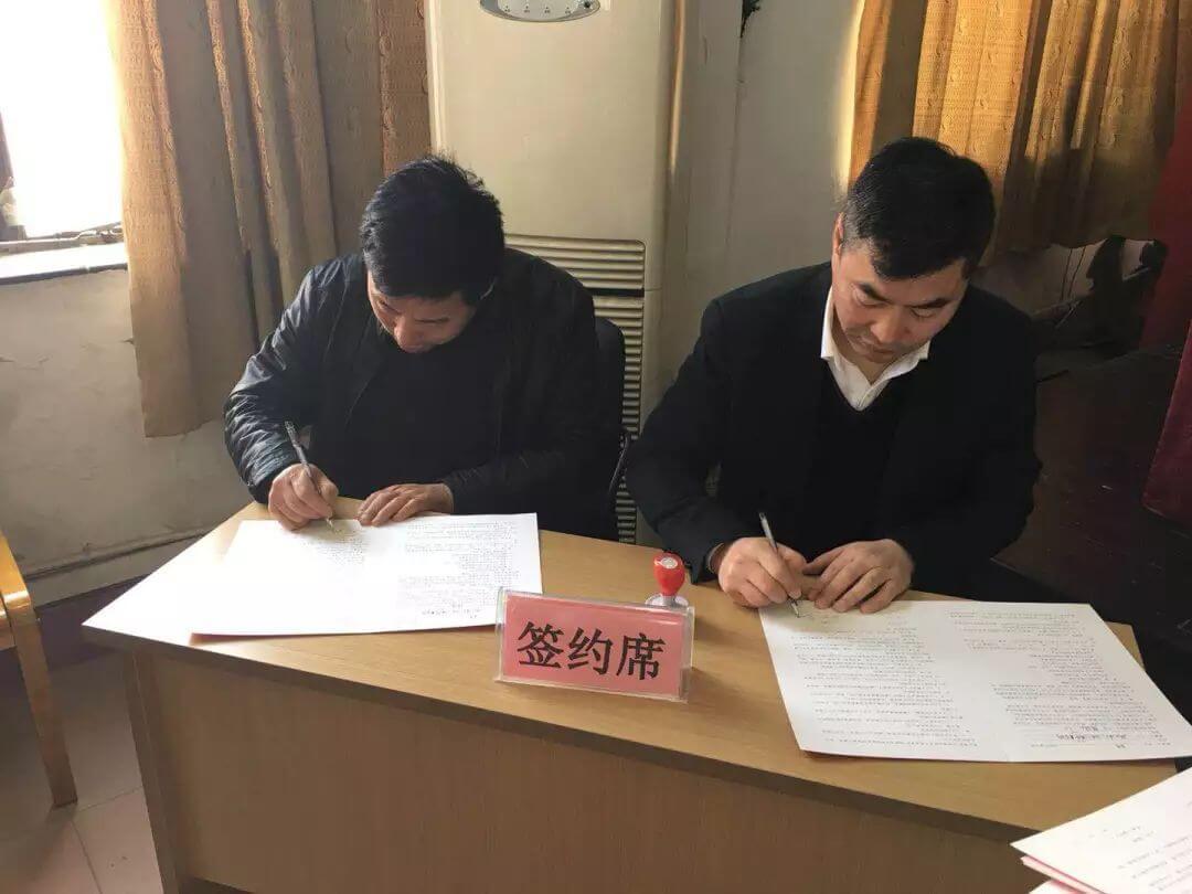 """泽大绍兴所与东湖街道签订""""一村(居)一顾问""""法律服务"""