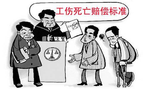 """018年绍兴一次性工亡补助金涨至727920元"""""""