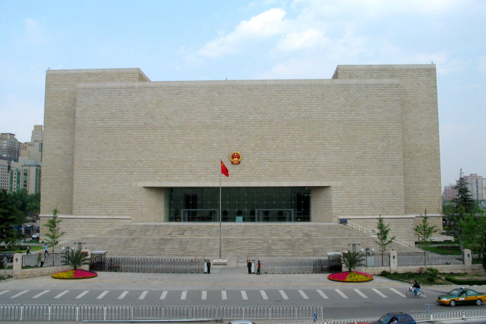 北京高院关于《民法总则》施行后适用诉讼时效制度的参考意见-越律网