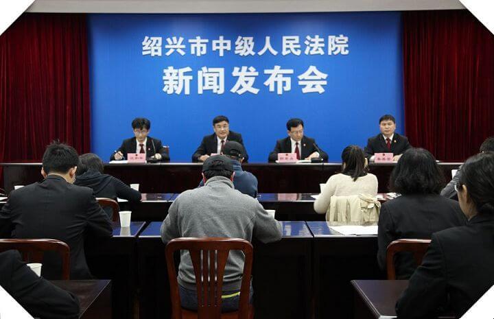 绍兴中院关于审理建筑领域民商事纠纷案件若干问题的纪要