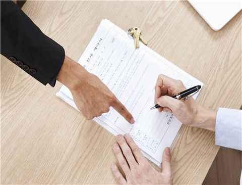 上海市律师见证业务操作指引