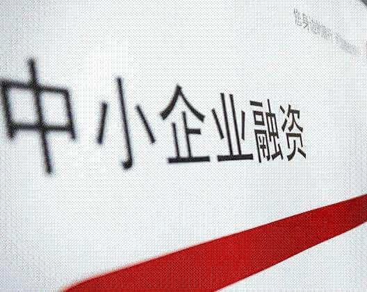 浙江律师协会中小企业法律服务工作指引