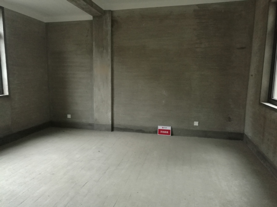 绍兴上虞法院拍卖房:上虞檀宫56幢1号房地产