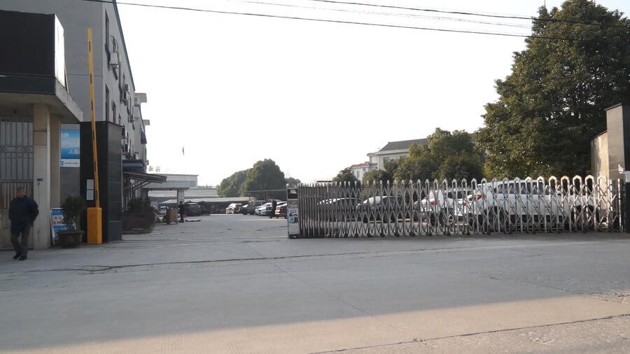绍兴上虞厂房拍卖:上虞区小越镇吴山村的工业厂房拍卖-越律网