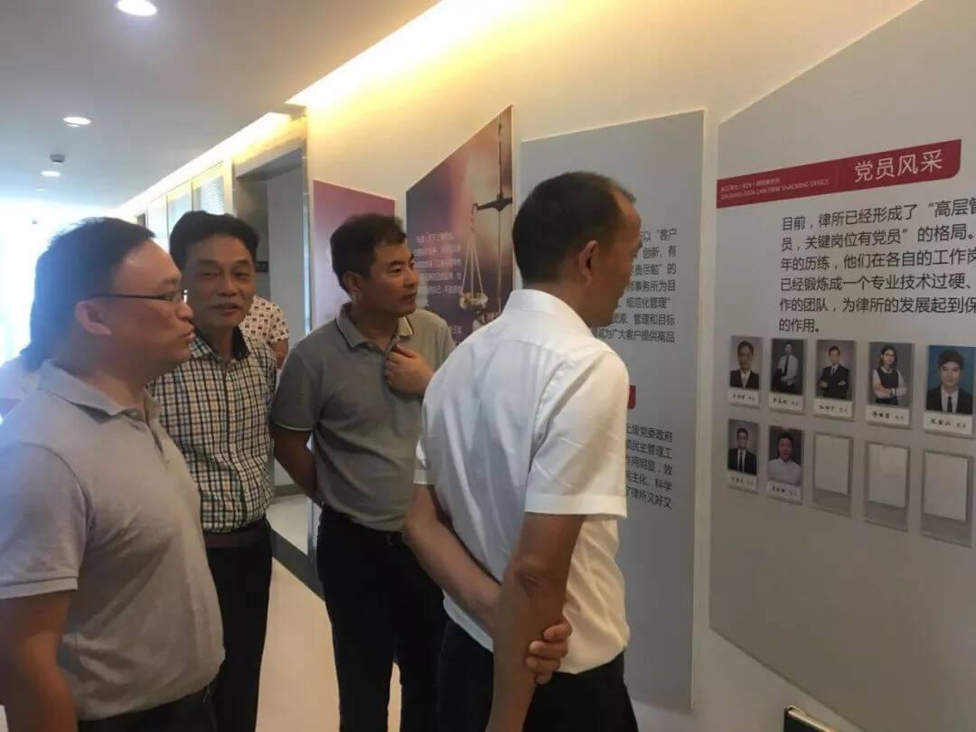 市委组织部副部长高建国到访泽大绍兴所