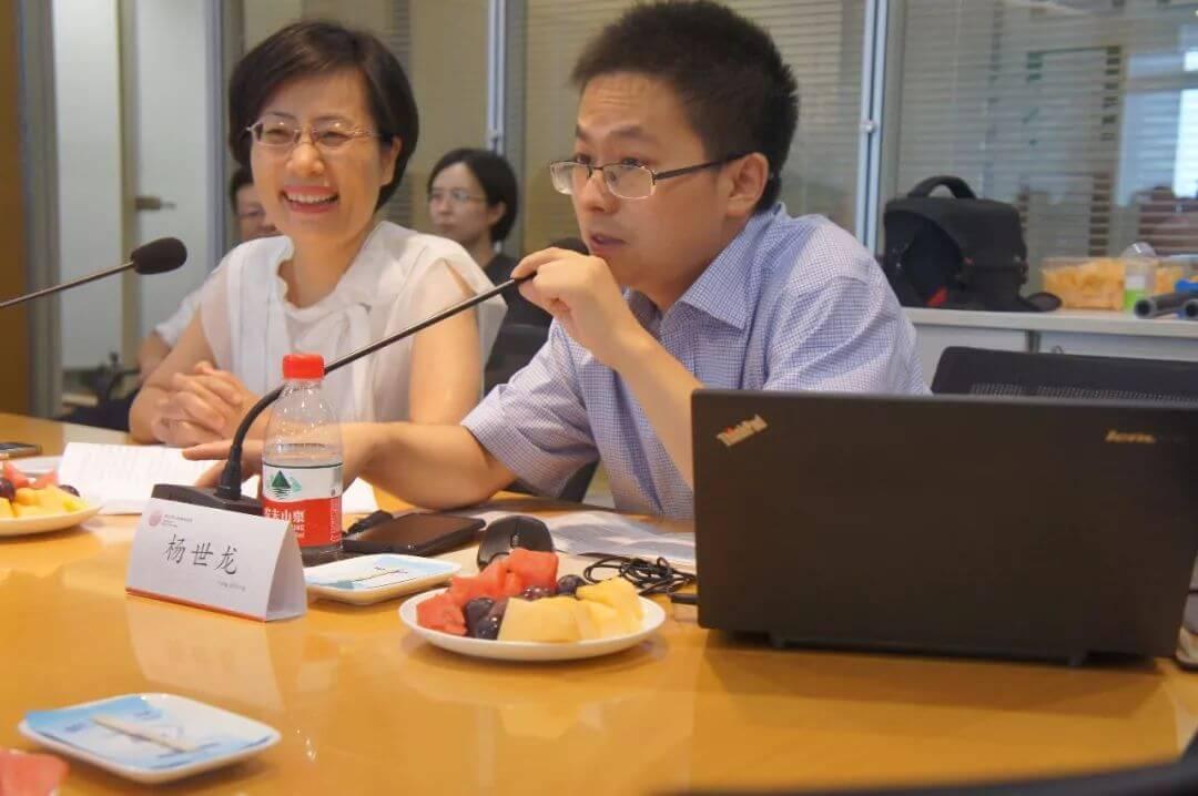 泽大金融第六期开放日活动——强监管下的合规实践