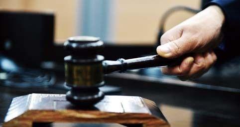 法定代表人被列入失信人黑名单后,该如何撤销及救济?