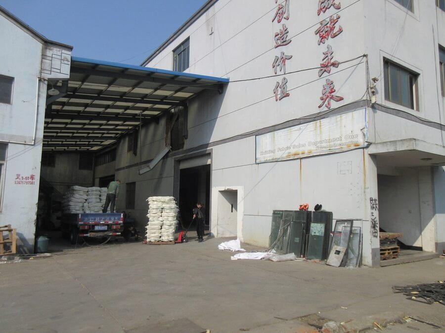 绍兴柯桥厂房拍卖:福全镇小任家畈村工业房地产及相应的土地使用权拍卖