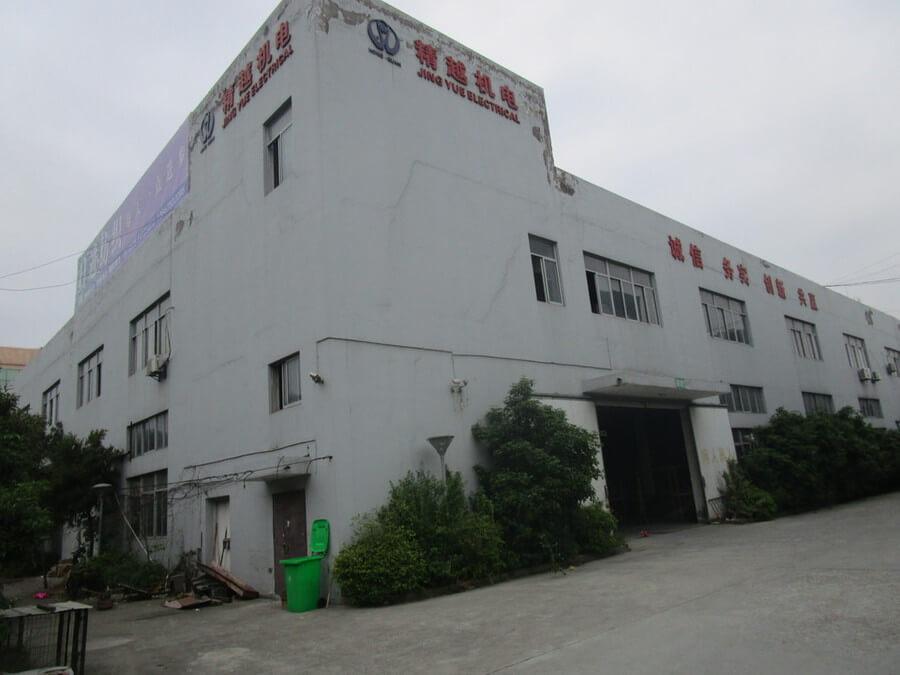 绍兴柯桥厂房拍卖:绍兴精越机电有限公司位于柯桥区齐贤镇4幢工业厂房及土地使用权