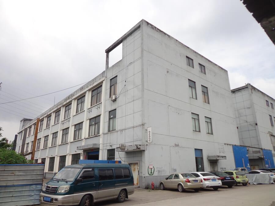 绍兴厂房拍卖:东浦镇蔡江村工业房地产及相应的土地使用权拍卖