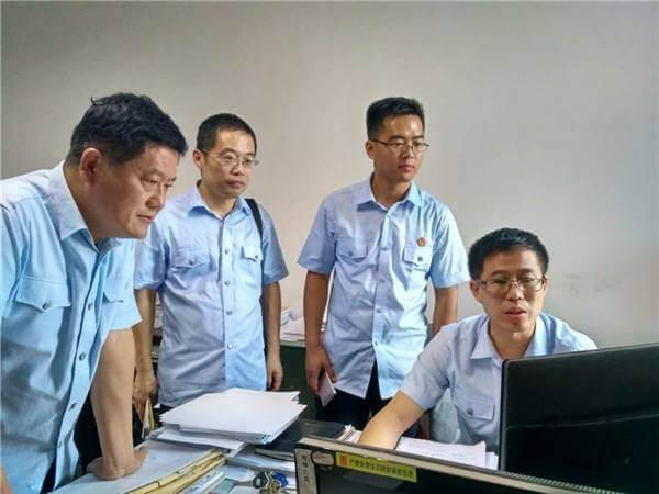 江苏省高级人民法院关于执行疑难问题的解答