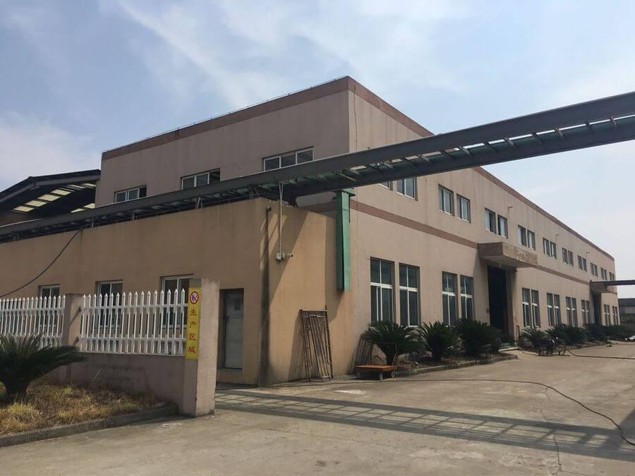 绍兴上虞厂房拍卖:浙江虞乐集团有限公司位于杭州湾精细化工园区的工业厂房及土地