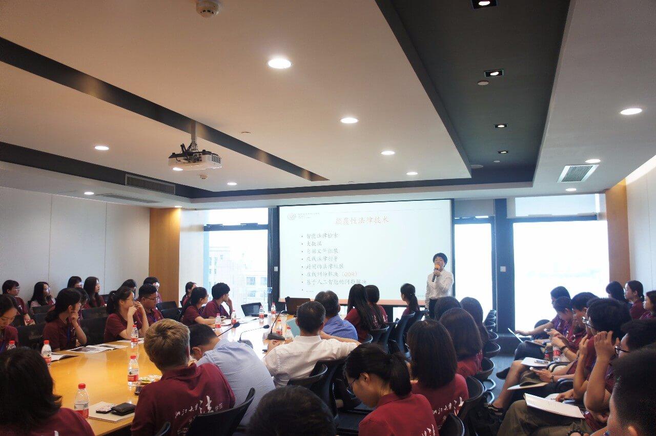 浙大光华法学院国际夏令营同学到访泽大所