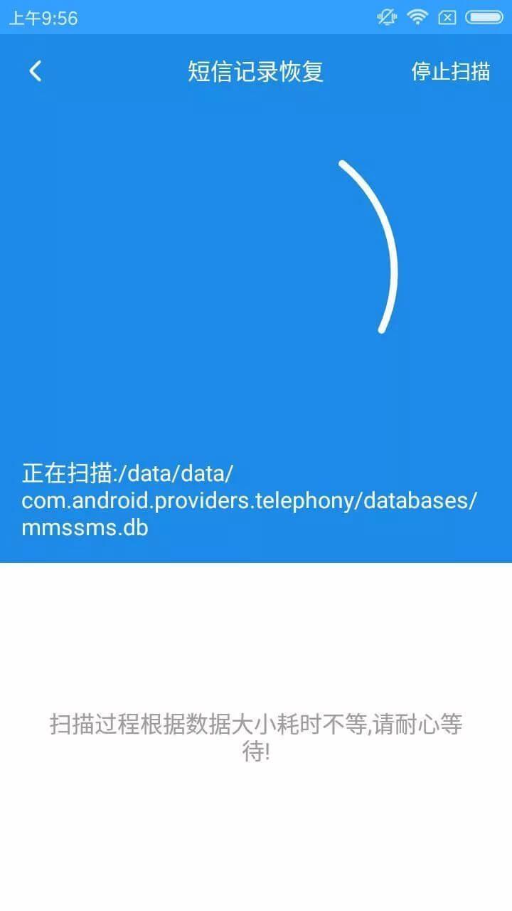 电子证据取证指引:短信、支付宝、微信等9大电子证据如何取证、存证、举证?