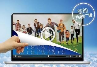 杭州互联网法院十大典型案例:屏蔽视频广告行为的司法认定