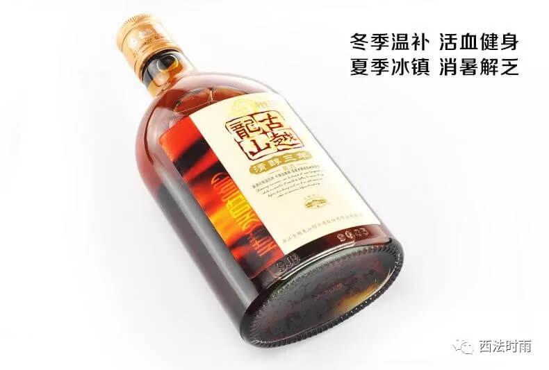 绍兴黄酒广告违法?绍兴律师说不。