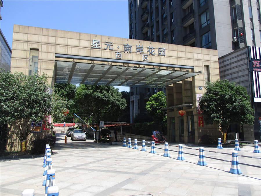 绍兴越城法院拍卖房:绍兴袍江南岸花园西区23幢二单元404室房地产
