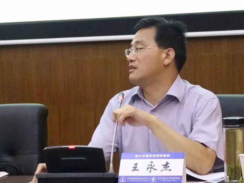 """绍兴市""""打造最佳营商环境""""青年律师研修班在华政开班"""