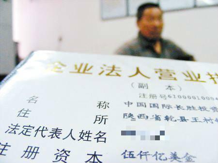 上海法院首例认缴出资案判决,帮你解读认缴制下的法律风险