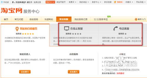 杭州互联网法院十大典型案例:网络服务合同中违约条款的效力认定及损失的确定