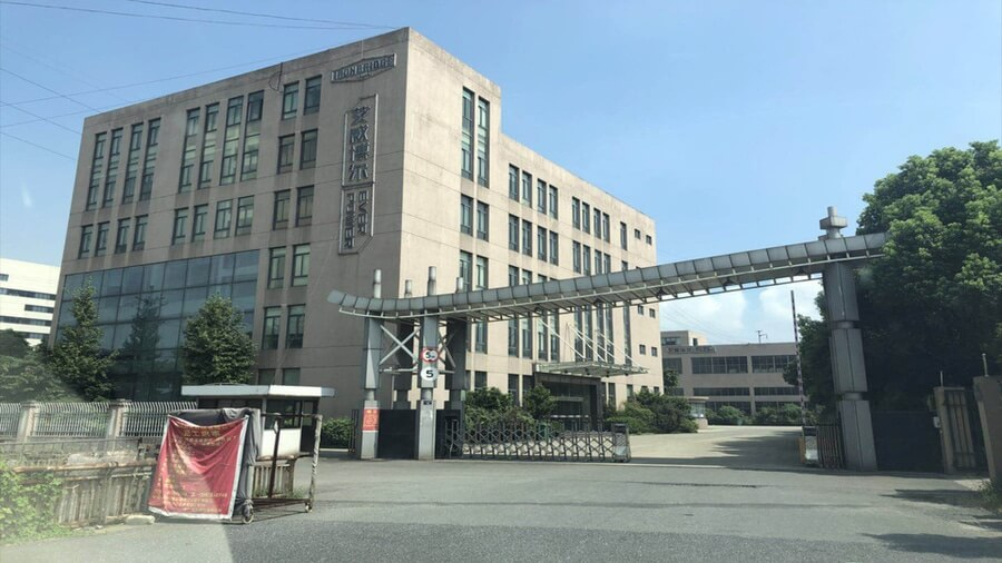 绍兴厂房拍卖:绍兴市袍江越东路与三江路交叉工业房地产