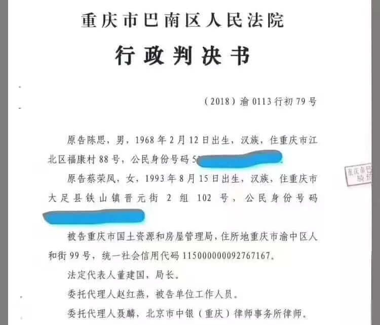"""不动产登记机构拒向律师提供""""房产信息查询服务"""",违法!"""