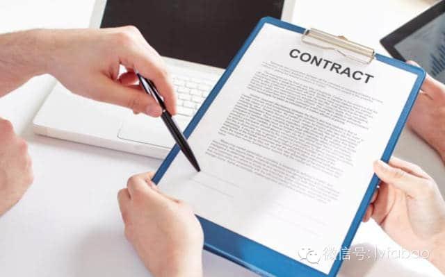仅有法定代表人签字而无公司盖章的合同是否生效?