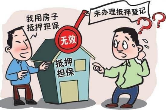 最高法:为民间借贷提供担保的房屋买卖合同无效!