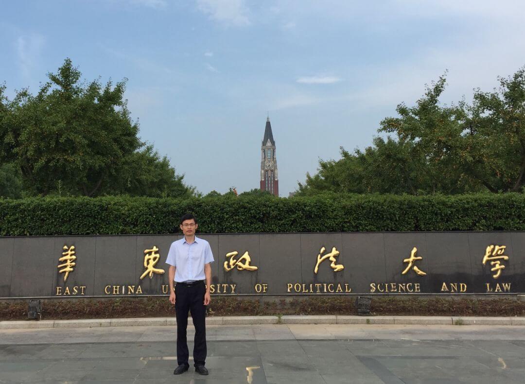 泽大律师参加绍兴市青年律师研修班学习