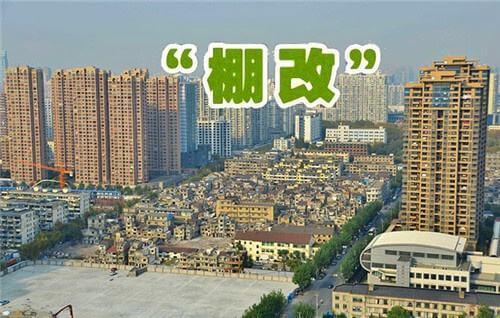 泽大助力杭州市棚户区改造专项债券发行