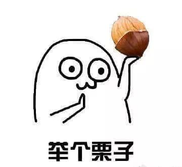 杭州互联网法院首创司法区块链上线