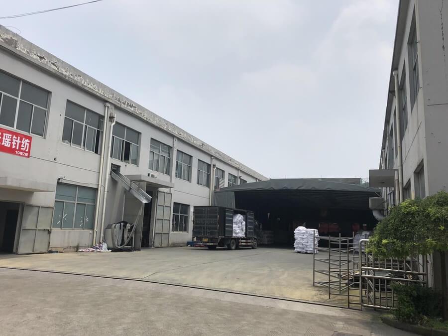 绍兴柯桥厂房拍卖:绍兴耀鸿家纺工艺有限公司名下柯北工业园区1-8幢厂房、土地