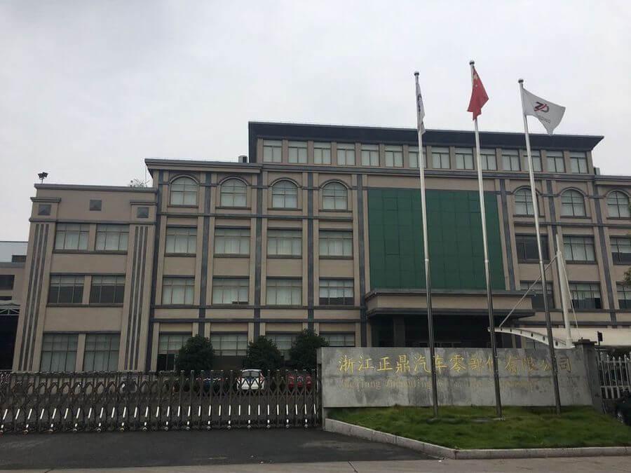 绍兴上虞厂房拍卖:浙江正邦汽车模具有限公司位于小越镇吴山村的工业房地产