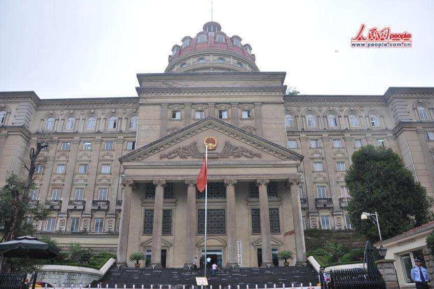 重庆高院关于劳动争议案件法律适用问题8个意见