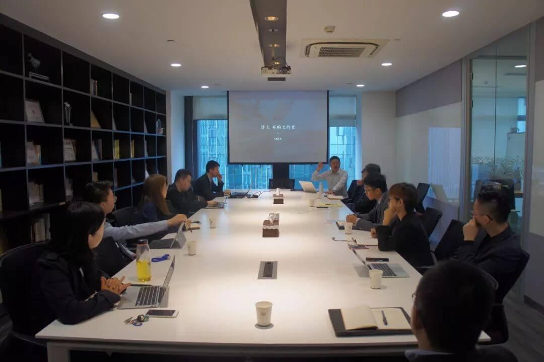 """泽大企业并购工作室组织""""企业重组特殊性税务处理""""专题培训会议"""