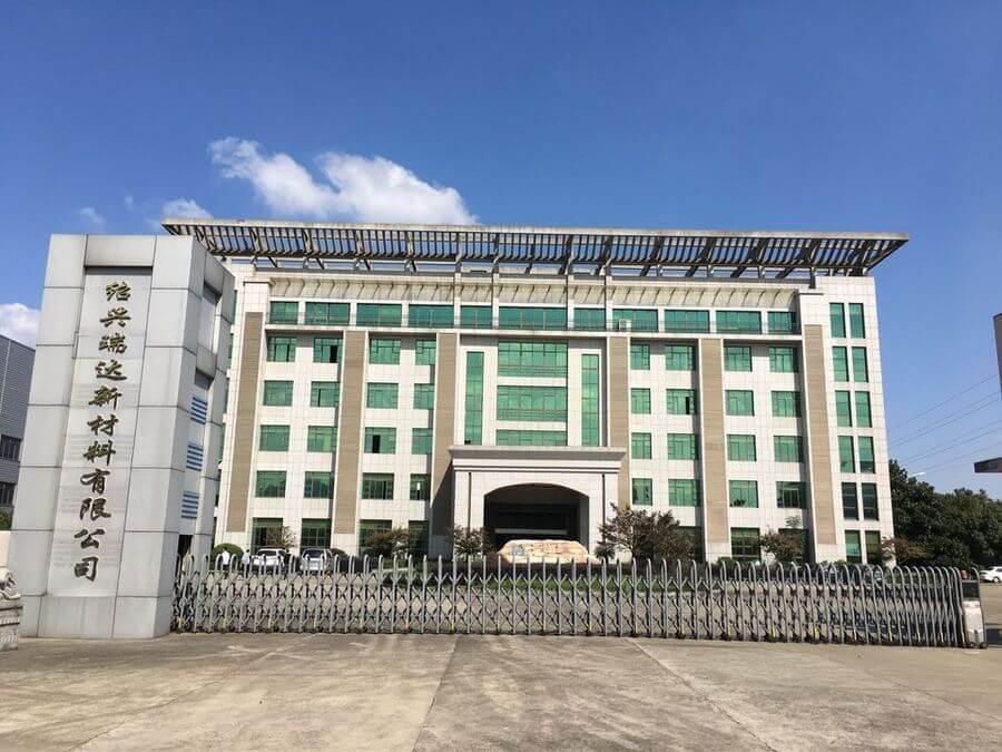 绍兴上虞厂房拍卖:浙江东轻高新焊丝有限公司位于曹娥街道工业园区的工业房地产