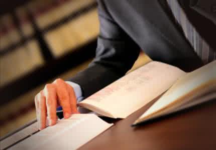 企业常见法律风险及解决之道!