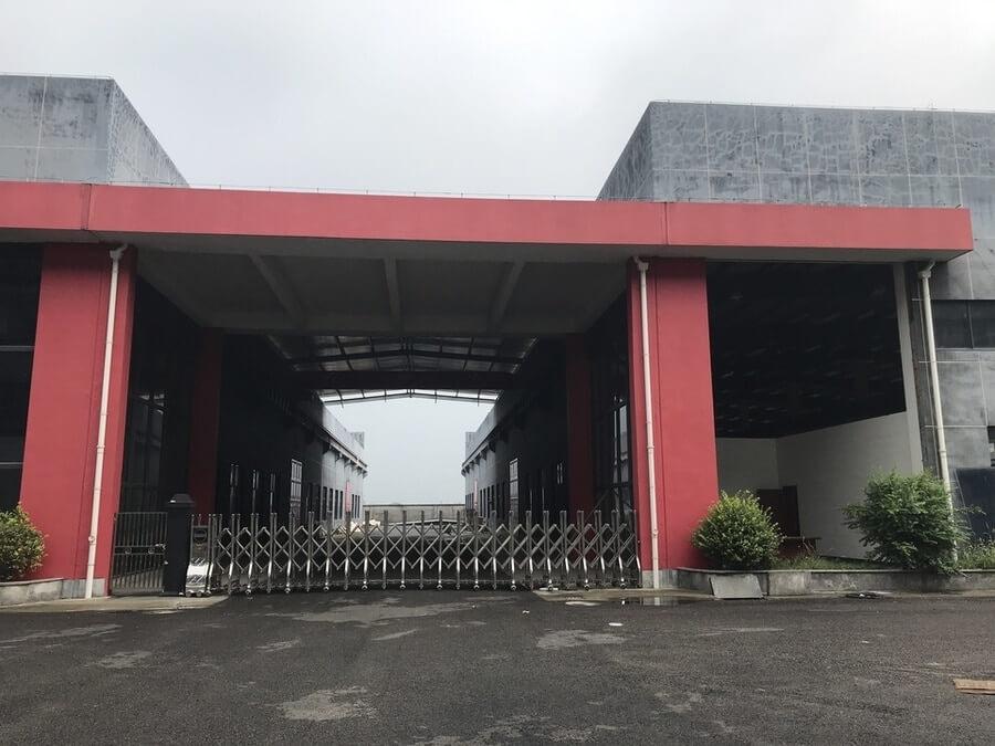 绍兴上虞厂房拍卖:上虞金芽环保科技有限公司位于丰惠镇永庆村的工业房地产
