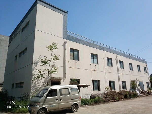 绍兴袍江厂房拍卖:绍兴世运纤维有限公司位于绍兴袍江越王路工业房地产