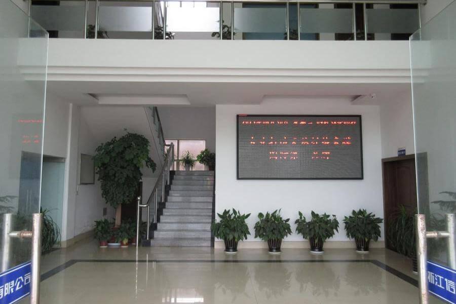 绍兴上虞厂房变卖:浙江信阳高分子材料公司所有的上虞工业园区房地产
