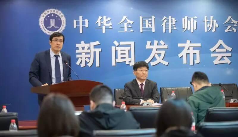 全国律协:关于扶持青年律师发展的指导意见