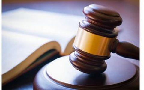 最高院:因其他法律关系形成的借条,应按民间借贷法律关系审理