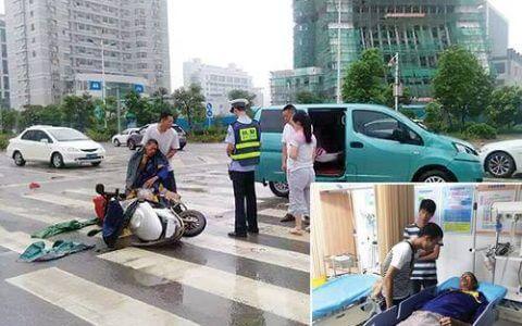 提前下班去接小孩回家途中发生交通事故构成工伤吗?