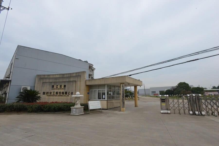 绍兴嵊州厂房拍卖:嵊州市油脂化工有限公司位于嵊州市黄泽镇大桥路88号工业厂房