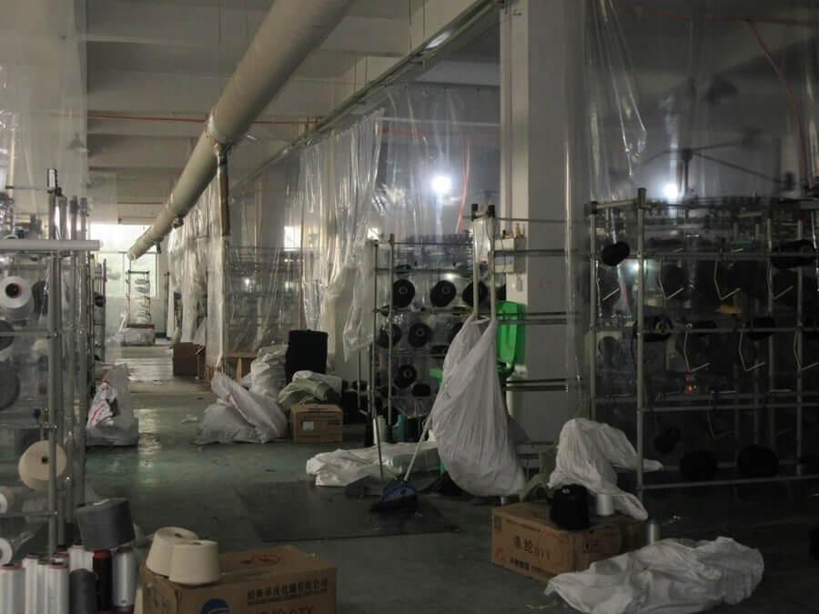 柯桥厂房拍卖:浙江埃沃泰科针纺有限公司位于柯桥区齐贤镇梅林村3幢、4幢工业厂房