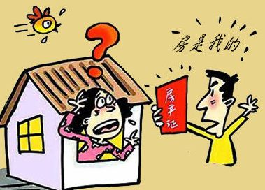 夫妻一方擅自将登记在自己名下的共有房屋抵押的法律后果
