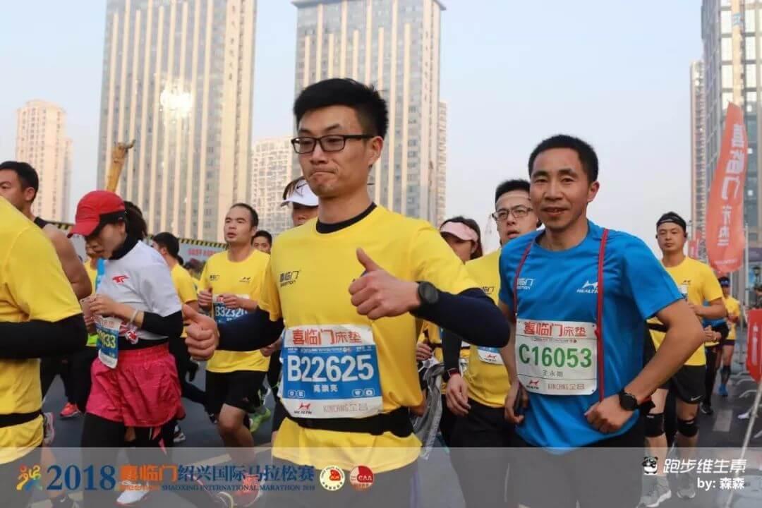 绍兴律师倾情参加绍兴国际马拉松
